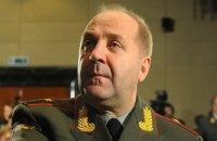 Начальник ГРУ России Сергун умер в Ливане, - бывший советник Трампа