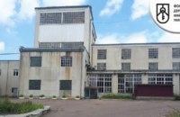 Фонд держмайна з третьої спроби продав спиртзавод на Тернопільщині