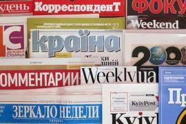 Печатные СМИ: Уголовные дела уже не отвлекают Украину