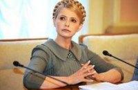 БЮТ подаст в суд на президента