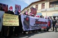 В Кабуле протестуют после убийства женщины толпой