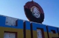 В Днепропетровске неизвестные сняли портрет Степана Бандеры на въезде в город