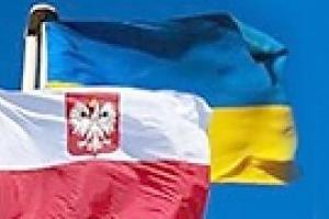 Украинцы начали получать удостоверения участников малого приграничного движения с Польшей