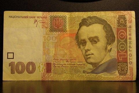 КМДА дасть по 100 гривень 364 тис. киян до Дня незалежності