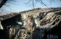 С начала суток на Донбассе ранен украинский военный
