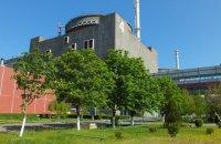 Запорізька АЕС відключила п'ятий енергоблок для планового ремонту