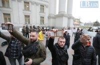 """Ветераны пикетировали МИД в поддержку """"Азова"""""""