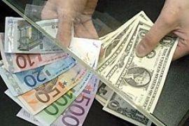 Размышления о «конце доллара» сродни размышлениям о конце света - эксперты