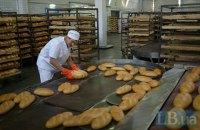 В Киеве с 1 декабря повышаются цены на хлеб