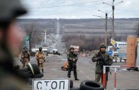 Турчинов: к 13:00 все дороги, ведущие к ОРДЛО, будут перекрыты