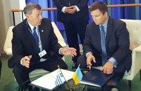 Украина и Уругвай подписали соглашение о безвизе