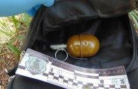 У Дніпровському районі Києва поліція затримала чоловіка з гранатою