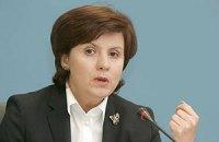 Ставнийчук рассказала, почему отклонили кандидатуру ПР на пост омбудсмена
