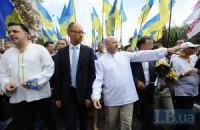 """Оппозиция с криками """"Банду геть"""" выдвинулась на Софийскую"""