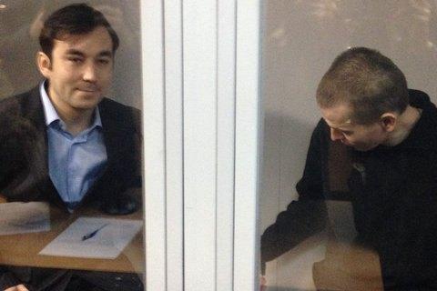 Александров і Єрофєєв відмовилися визнати провину (оновлено)