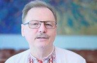 Гриневич представила першого освітнього омбудсмена