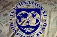Хакеры взломали компьютерную сеть МВФ