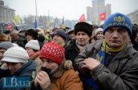 Ukrainian crisis: February 10 (live updates)
