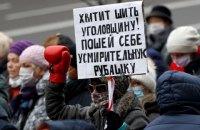 """У Білорусі журналісток польського телеканалу """"Белсат"""" засудили до двох років позбавлення волі"""