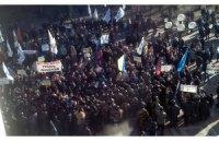 Под Радой произошла потасовка между митингующими и правоохранителями
