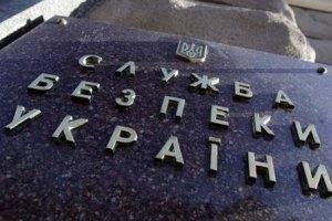 СБУ начала производство о попытке захвата власти