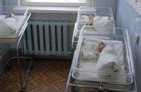 Допомога при народженні первістка в Україні зросте на 10 тис. грн