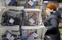 В России зарубежные СМИ приравняли к иностранным агентам