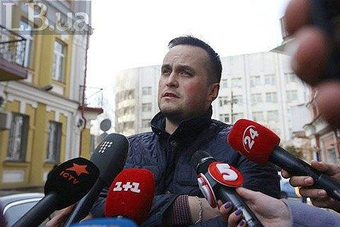 Холодницький просить КДКП відсторонити його від посади на час розслідування