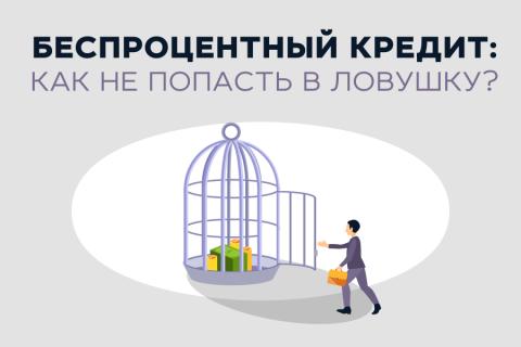 ирц свердловская область кредитные организации