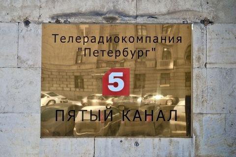 У Латвії заборонили трансляцію телеканалів, пов'язаних із другом Путіна