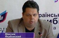 Шабунін: юрист Медведчука став заступником Венедіктової
