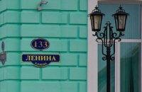 Київраді рекомендують перейменувати всі вулиці Леніна