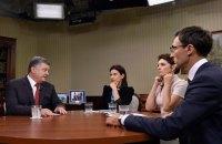 Порошенко дав інтерв'ю трьом телеканалам