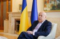 Глава Закарпатской ОГА Геннадий Москаль подал в отставку