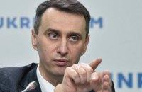 Ляшко: 99,3% больных ковидом в Украине за последние три месяца не были вакцинированы