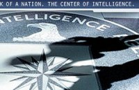 Сайт ЦРУ взломали хакеры