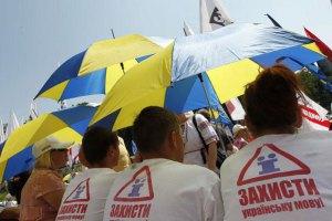 Киевлянин подал в суд на интернет-магазин за отсутствие на сайте украинского языка