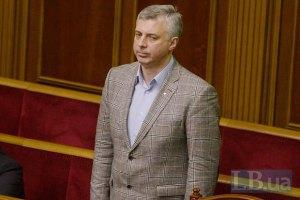 Україна і Словаччина домовилися про взаємне визнання документів про освіту