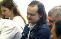 Московский суд заочно арестовал россиянина Гаврилова, попросившего политубежища в Украине