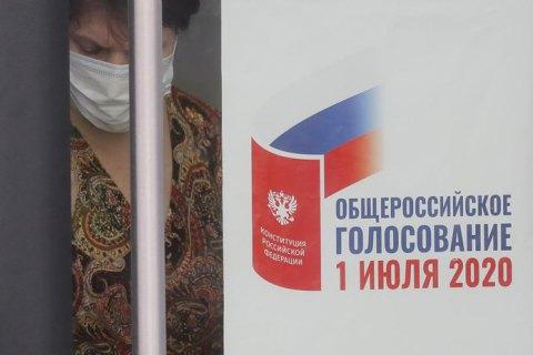 В России объявили официальные итоги референдума по поправкам в Конституцию