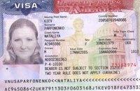 Сложность оформления виз отпугивает туристов от США