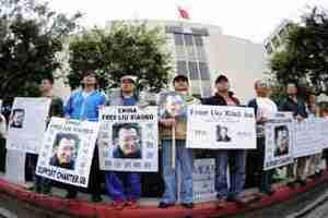 В Лос-Анджелесе обстреляли китайское консульство
