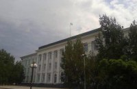 Севердонецкий горсовет признал Россию агрессором