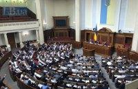 Депутати вирішили працювати до вичерпання порядку денного у вівторок