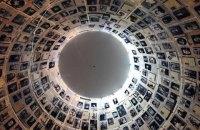 Яд ва-Шем извинился за искажение истории Второй мировой войны в пользу СССР на форуме памяти Холокоста