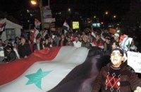 В Сирии объявили амнистию для участников беспорядков