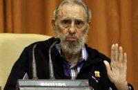 Фидель Кастро прокомментировал нормализацию отношений США и Кубы