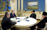 Порошенко подякував єпископам УПЦ у США за допомогу в створенні незалежної української церкви