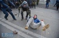"""""""Нацкорпус"""" двічі побився з поліцією біля Верховної Ради, є постраждалі (оновлено)"""