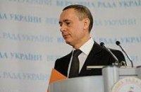 В НУ-НС опять хотят менять Мартыненко на Кириленко
